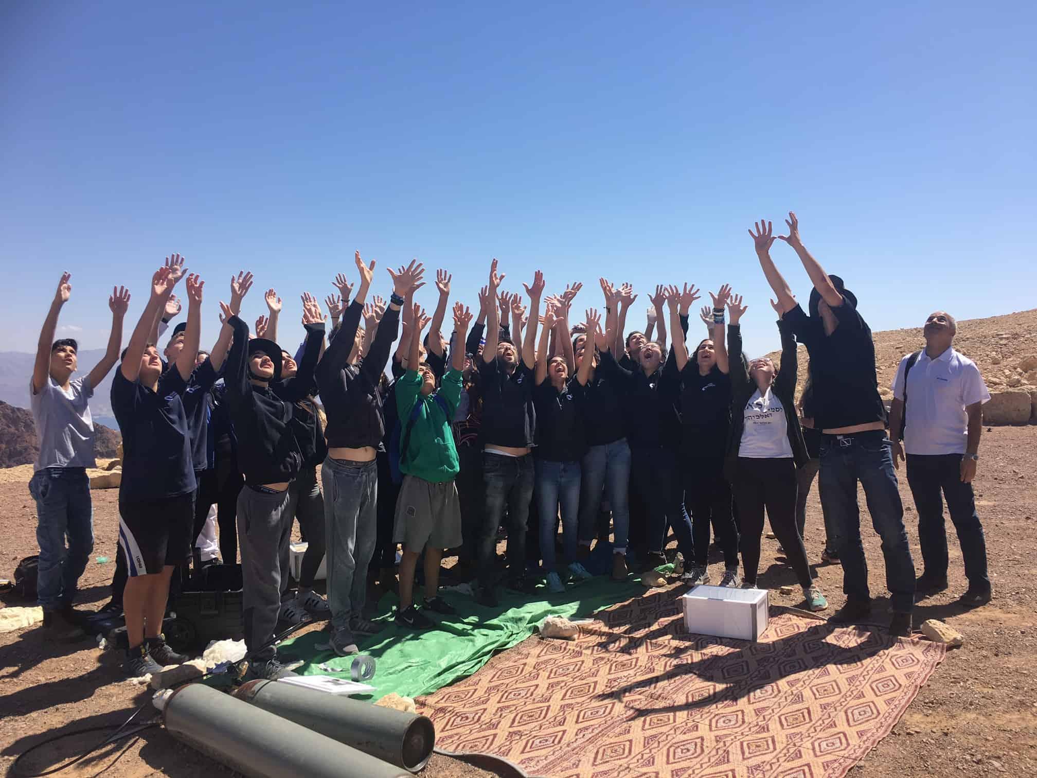 התלמידים לאחר השיגור
